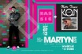 martyn-bassic-good-life